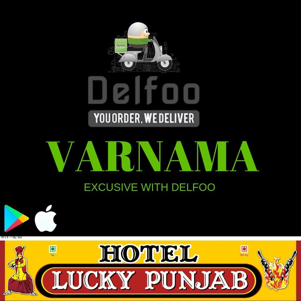 delfoo coupon surat